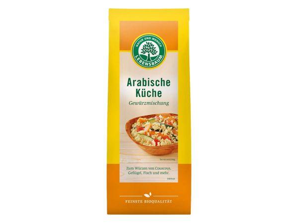 """Lebensbaum Gewürzmischung """"Arabische Küche"""", 40 g"""
